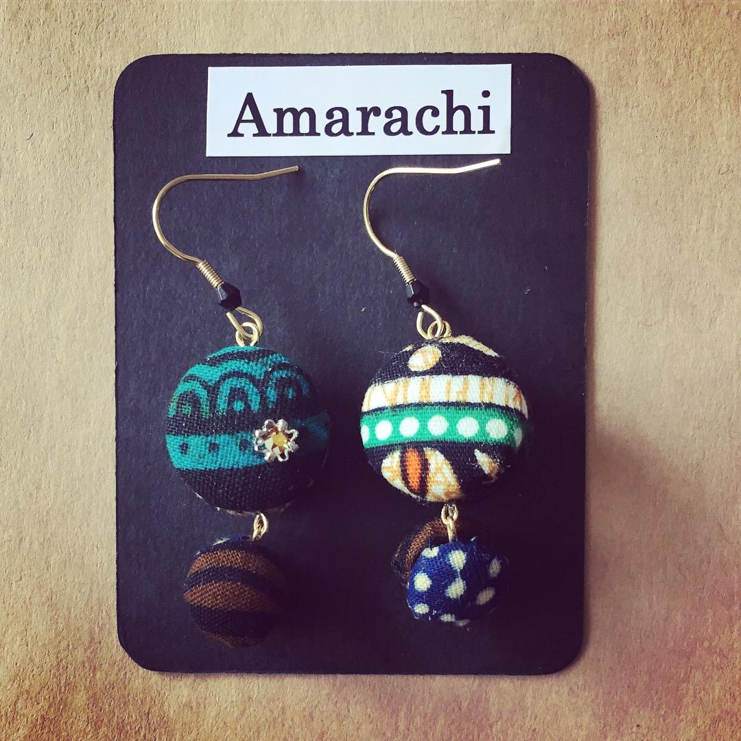 Amarachi1